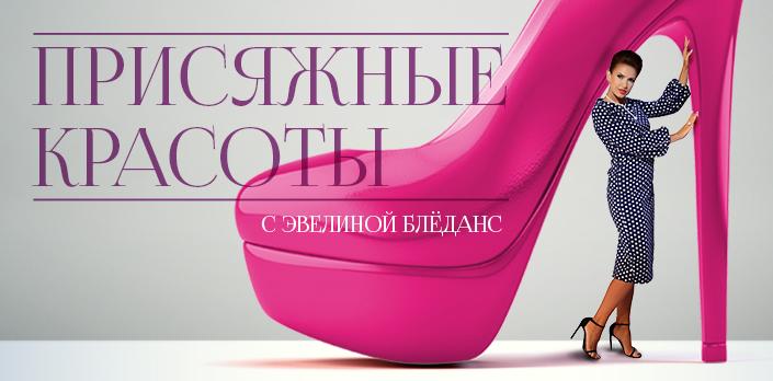 Смотреть Присяжные красоты онлайн