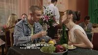 Путешествие к центру души Сезон 1 Серия 4