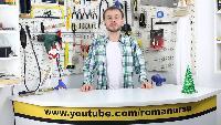 Roman Ursu Поделки своими руками Поделки своими руками - Поздравления Roman Ursu с Новым Годом 2015 !