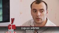 С.У.П. 2 сезон 108 выпуск