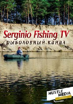 Смотреть Serginio Fishing TV - рыболовный канал онлайн