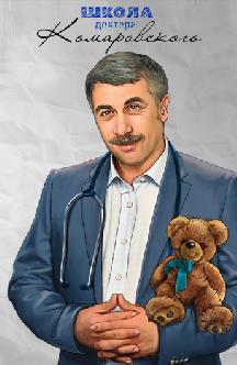Смотреть Школа доктора Комаровского онлайн