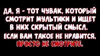 Soderling Разное Разное - Тоффи Вернулся!