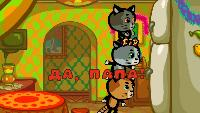 Три котёнка Считалки Считалки - Серия 7. Да, папа!