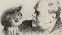 Уроки тетушки совы Всемирная картинная галерея Всемирная картинная галерея - Аркадий Рылов