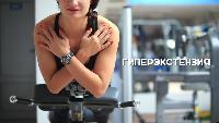 Workout. Будь в форме Сезон-1 Упражнения для спины