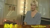 Женская форма 1 сезон 48 выпуск