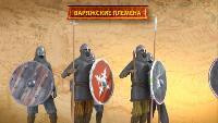 История Государства Российского Сезон-1 Варяги
