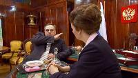 Одна за всех Президент Иванова Женский подход