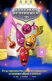 Смотреть Овощная вечеринка онлайн