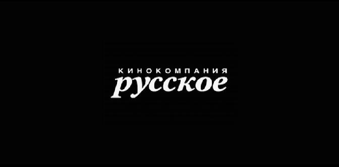 Смотреть Склифосовский онлайн